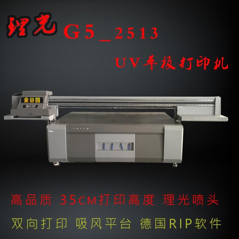 数码印刷酒瓶酒盒个性礼品包装定制手机壳UV平板打印机