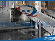 QD-DSHGJ不锈钢快速烘干机 脱水干燥
