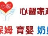 广州奶妈中心 提供奶妈 母乳喂养孩子健康