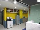 杭州拱墅区集中办公区出租,学校医院餐厅配套多