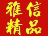 上海装修公司哪个好-上海雅信装饰公司-上海装修设计公司