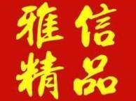 上海装修公司-上海装饰公司-上海装潢公司-上海雅信装饰公司