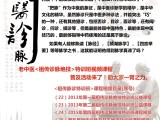 2020年甘肃中医专长医师考试考核内容详表医衡教育