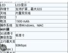 华为EC5373无线数据终端