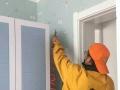 专业家庭保洁,工程保洁,家电清洗,家具保养维护