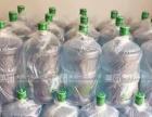 鹰潭市桶装水配送
