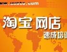 徐州电脑基础学习班 徐州平面设计培训班