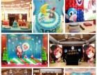 天津百岁宝宝秀卡通儿童生日宴气球布置生日PARTY
