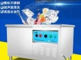 超声波商用学校食堂洗碗机