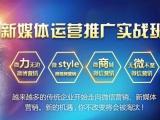 深圳淘宝开店,抖音直播带货,电商推广,运营培训班一对一