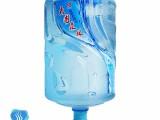全城配送桶装水,恒大冰泉,娃哈哈,大围山大桶水送水电话