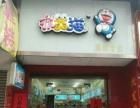 湘乡市 老妇幼保健院,商业老街。 商业街卖场 20平米