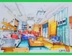唐山建设路室内设计手绘培训班