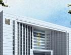 温州效果图家装室内室外工装景观建筑产品施工设计vr