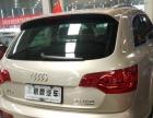 奥迪 Q7 2014款 35 TDI 运动型-精品车况放心二手车