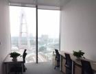 1至15人共享办公,精装独立办公室共享300平休闲