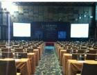 三亚会展公司会展设计会议策划舞台搭建舞美工程服务