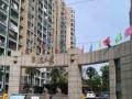 逸泉湾新装好房+带小院子+开发区新高档封闭式小区