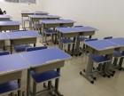 全新课外辅导班课桌椅培训桌椅低价处理