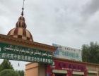 锦绣东街4号民族风情园门口1.2懂司法拍卖