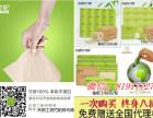 竹妃纸巾检测报告 专业生产竹纤维纸巾