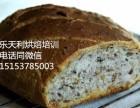 俄罗斯大列巴面包做法技术培训俄罗斯大列巴面包配方