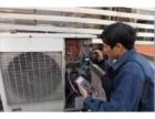 福清澳柯玛空调/各中心 售后服务热线是多少电话?