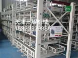 长物料货架存放棒料 管料 钢料 伸缩悬臂式物料重型货架