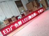 北辰区西青区上门维修LED显示屏 全彩色led显示屏