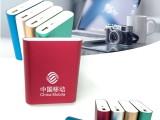 台州年会礼品专业定制免费设计LOGO