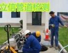 唐山市路南万达广场地下消防管道查漏地下管道漏水检测