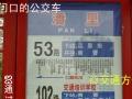 潍坊昌乐高密诸城寿光临朐昌邑安丘青州客货运上岗证