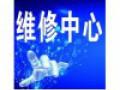 欢迎访问(姜堰威王燃气灶官方网站)各售后服务咨询电话欢迎您