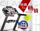 连云港健身器材速尔跑步机F63