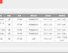 肇庆中公教育-2017肇庆中小学幼儿园教职员考试培班
