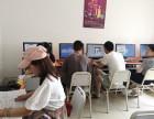 華陽片區:專業辦公 PS CDR CAD 3D培訓到五月花