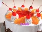 石首市专业蛋糕预定网上特色蛋糕送货上门生日蛋糕外送