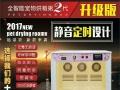 全新智能温控家用宠物吹水机 烘干箱