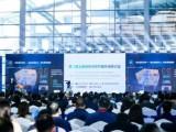 2021中國高等教育智慧飲水后勤博覽會