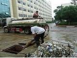 本溪市清理化粪池,清掏沉淀池 南芬区抽污水,抽泥浆 清掏淤泥