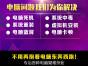 广州龙溪芳村电脑东芝希捷西数WD移动硬盘无法识别维修数据恢复