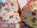 生日蛋糕培训学校加盟 蛋糕店 投资金额 1万元以下
