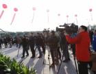 宁波摄影摄像 会议摄影摄像 晚会婚礼活动聚会跟拍
