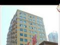 智城大厦 小面积开间 独立卫生间
