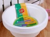 双鱼牌一次性纸碗 纸浆快餐碗 可降解环保纸碗 打包碗350ml