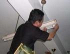 漳州专业水电安装、灯具安装、贴墙纸、贴瓷砖