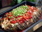 鄂州烤鱼加盟需要什么条件