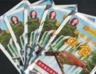 贵州鸟食袋大量印刷