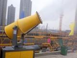 重庆工地降温降尘喷雾机