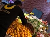 水果品牌合作招商加盟 城市优果加盟